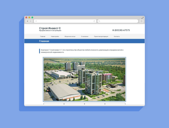 Сайт-визитка - Продажа недвижимости - Разработка и ...